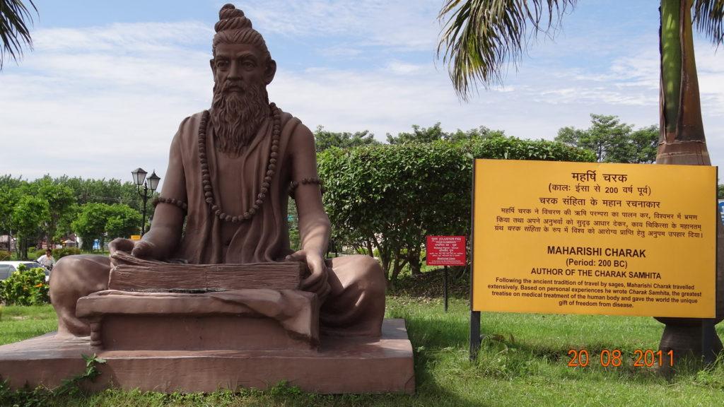 Bhrat Trayi - Charaka Samhita,  Sushruta Samhita and Astanga Hrdayam